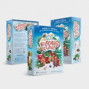 """Официалната кутия на настолната игра """"Коледно селце"""""""